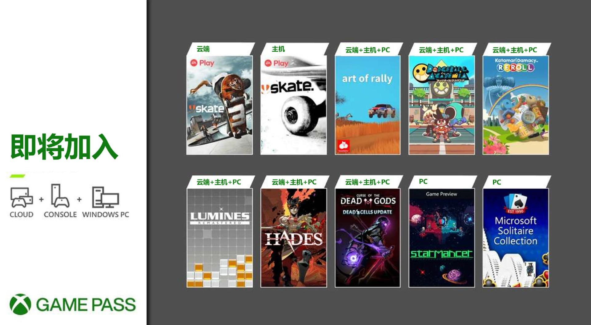 XGP八月新增游戏:《哈迪斯》、《无间冥寺》等