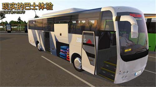 终极客车模拟2020