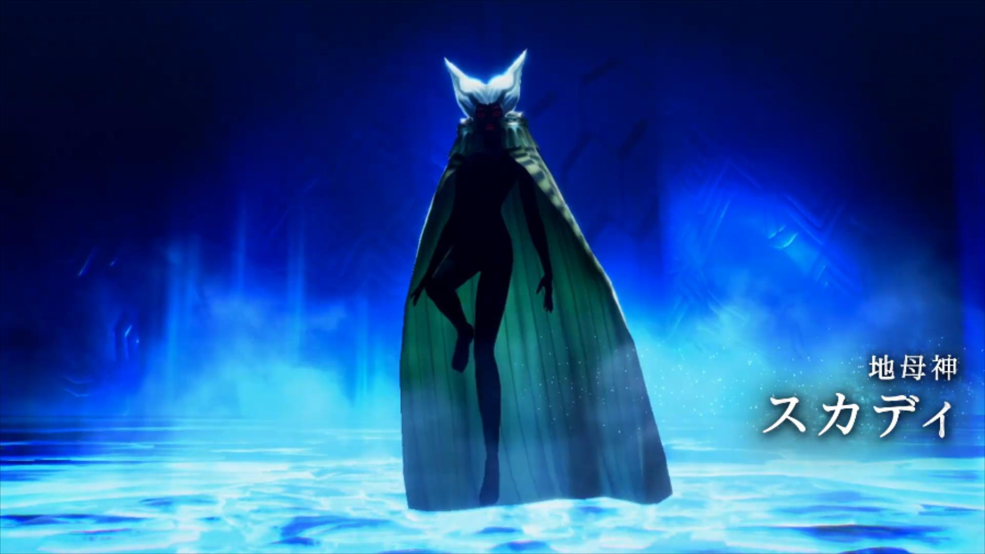 《真女神转生5》每日恶魔介绍:黑暗地母神 丝卡蒂