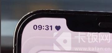 iOS15左上角爱心怎么设置
