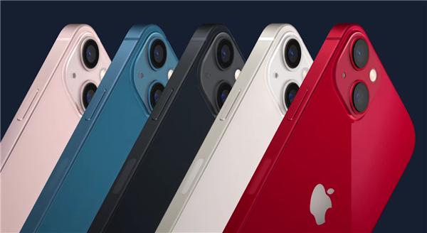 海南iPhone13便宜多少