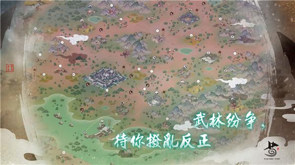 千古江湖梦