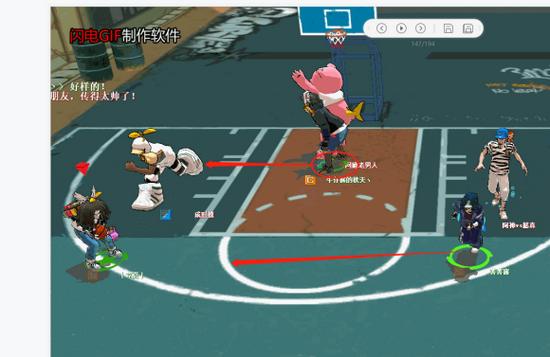 菜鸟也疯狂 《街头篮球》SW摇摆人该如何单打?